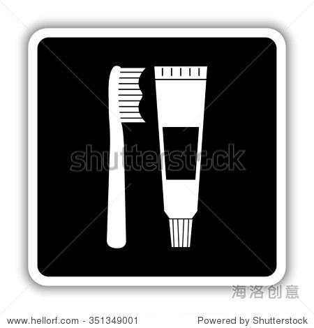 牙刷和牙膏,黑色的矢量图标