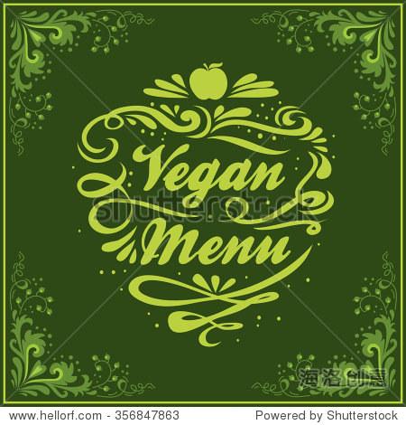 手绘排版的海报.素食菜单.对t恤和印刷袋,标签,餐馆和
