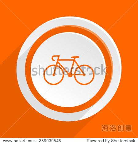 自行车橙色平面设计现代网络和移动应用程序图标