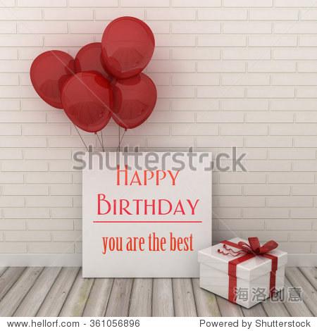 贺卡海报生日快乐,你是最棒的.镜框有气球,礼物盒子.