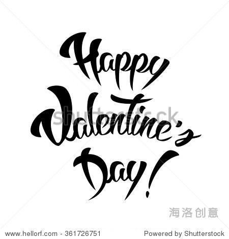 情人节快乐手字体设计元素,手工制作的书法,孤立在白色背景