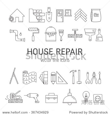 line icons - construction, electricity, plumbing, home repair
