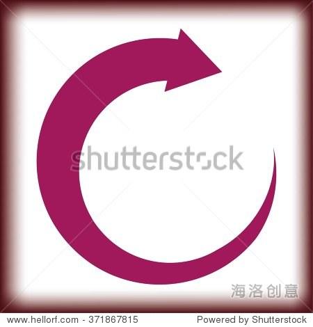 箭头指示的方向图标,矢量图.平面设计风格