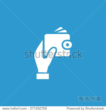 手的钱包图标标识 手的钱包图标符号 手平钱包图标 手的钱包图标设图片