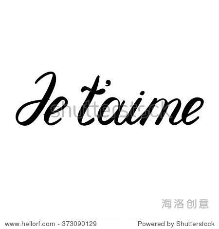 je t'aime (i love you in french).
