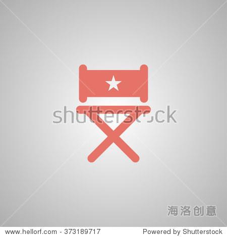 平面设计风格eps 10 - 物体,符号/标志