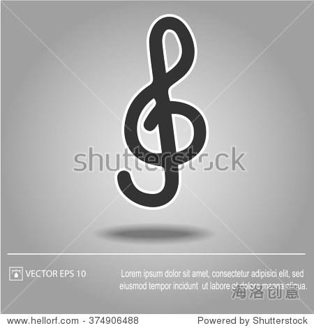 高音谱号向量 黑色和白色的图标 物体,符号 标志 站酷海洛创意正