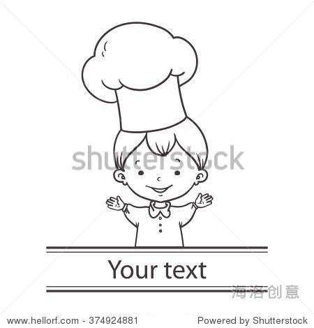 可爱的卡通小厨师.矢量线说明库克男婴.儿童菜单