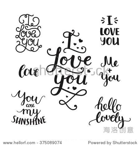 你好可爱,我爱你,你是我的阳光