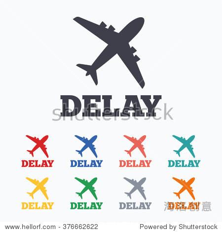 延迟飞行标志图标.机场延误的象征.飞机图标.在白色背景彩色平面图标.