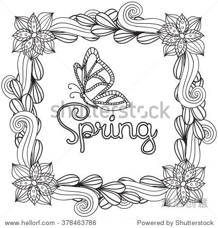 手绘艺术民族装饰花纹的花蝴蝶和文本的春天.