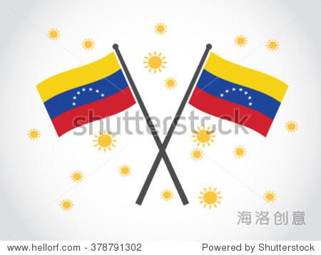 委内瑞拉了国旗
