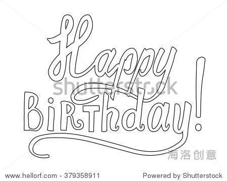 生日快乐手绘贺卡与优雅的字体.准备好着色,也可用于着色的书.