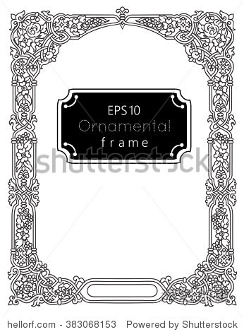 ornamental outline frame in russian orthodox icon