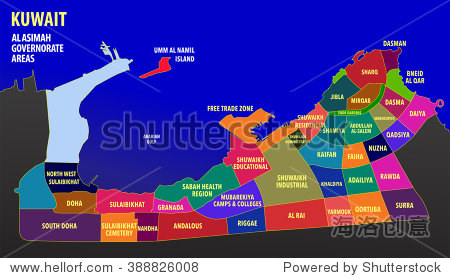 kuwait - a colorful map of the al asimah governorate areas