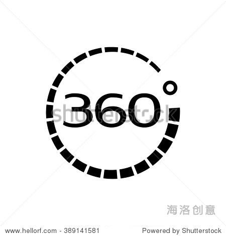 360度角360度图标,标志矢量图
