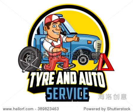 轮胎和汽车服务的卡通标志