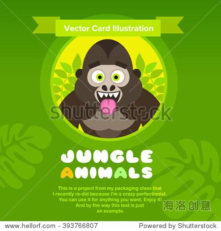 丛林动物猴子大猩猩卡通矢量插图卡模板