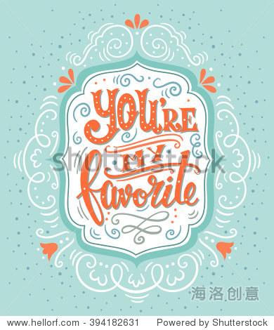 你是我的最爱.手绘的插图与手字体和装饰元素
