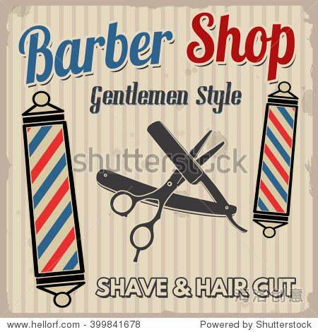 理发店的海报设计模板在复古风格的背景,矢量插图
