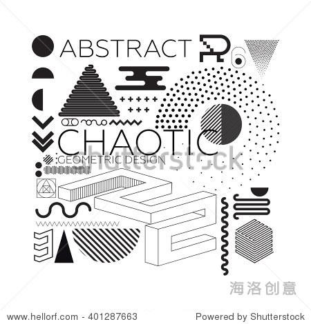 抽象的几何构图简单形状抽象艺术至上主义建构主义未来主义极简主义风