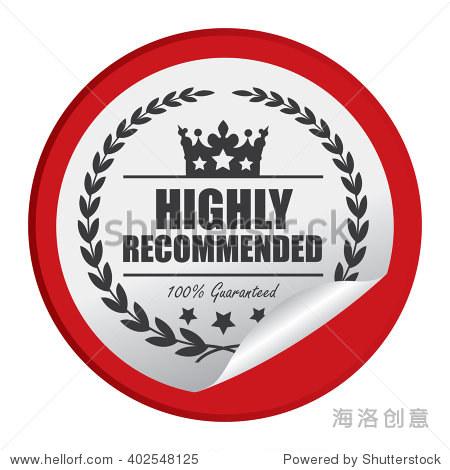 logo 标识 标志 设计 图标 450_470