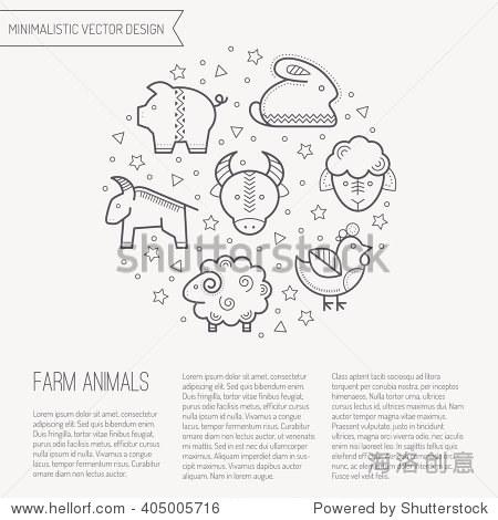矢量插图,概述了农场动物迹象形成一个圆.黑色和白色的颜色.