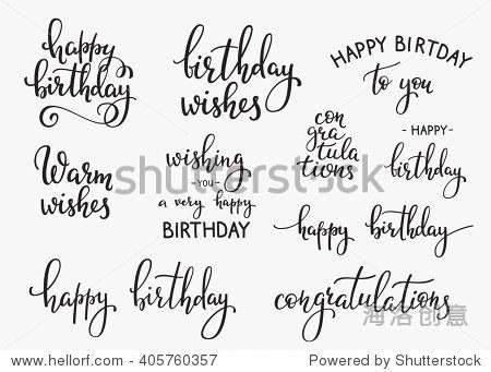 生日快乐字母符号引用字体集.书法设计明信片海报图形