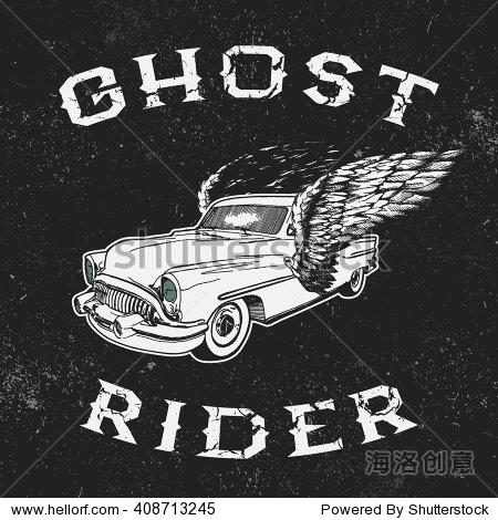 长着翅膀的飞行汽车.版式设计的t恤