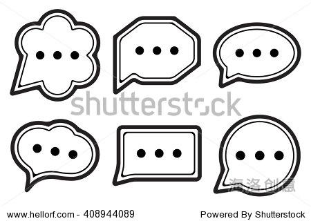 消息,聊天,短信,聊天图标.演讲泡沫的迹象.黑色的消息