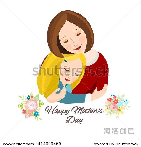 母亲和女儿拥抱,母亲节贺卡,矢量插图