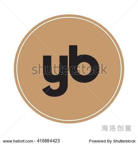 yb设计logo