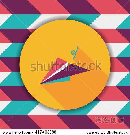 纸飞机平图标与长长的阴影