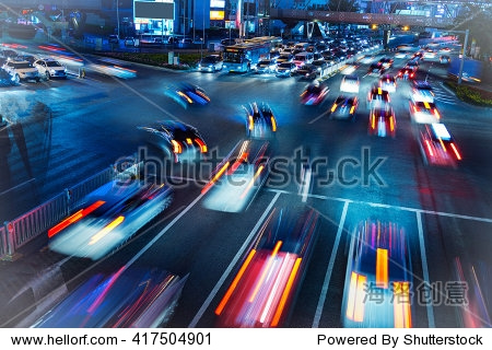 The busy traffic in the city