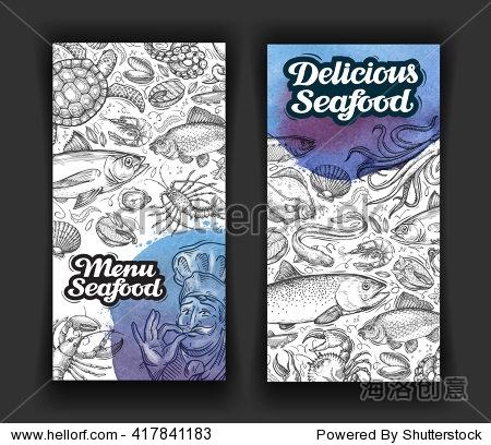 海鲜.模板设计菜单饭店或餐馆.手绘的食物
