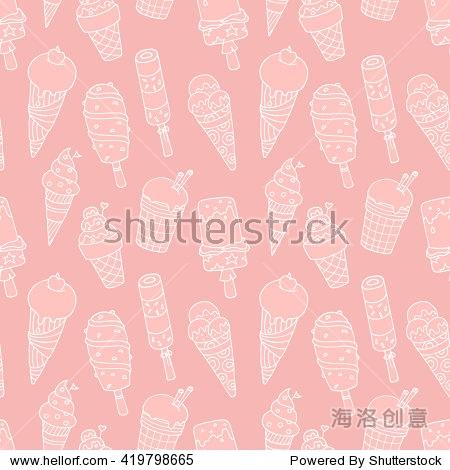 无缝模式与卡通可爱的冰淇淋.手绘粉红色背景.