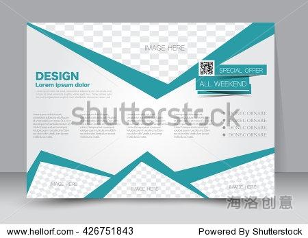 抽象的传单设计背景.手册模板.街头广告牌的设计.横向