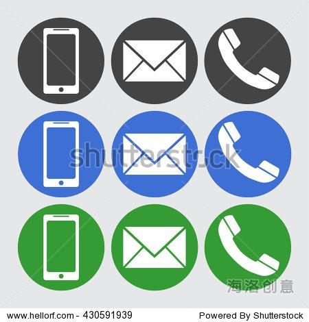 电话,短信图标.矢量平面