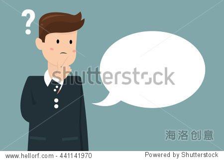 思考人与问号.卡通矢量插图商人疑惑和怀疑.每股收益10.