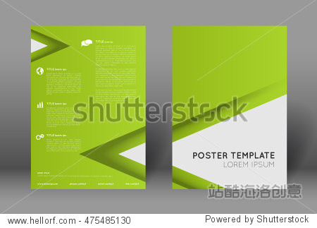 simple poster design template abstract green background with图片