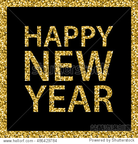 happy new year gold glitter greeting card.