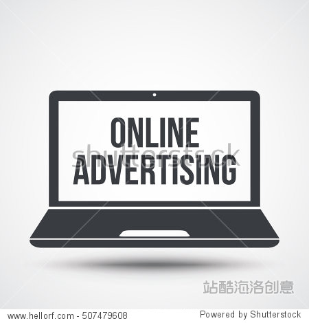 online advertising text on laptop screen