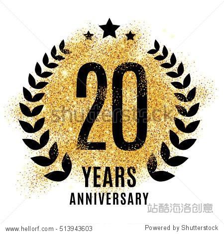 golden glitter icon celebration for flyer poster banner web hea