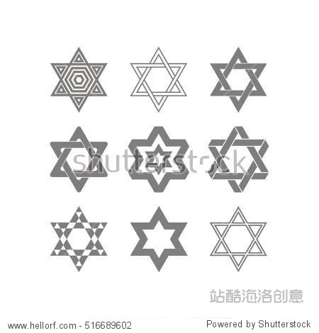 set of monochrome icons with star of david traditional jewish