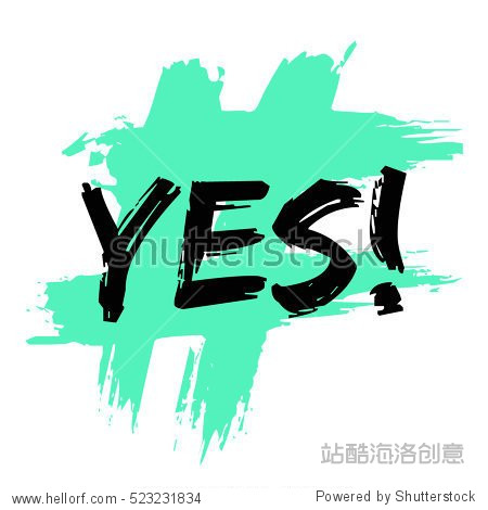 yes! (brush lettering vector illustration design图片