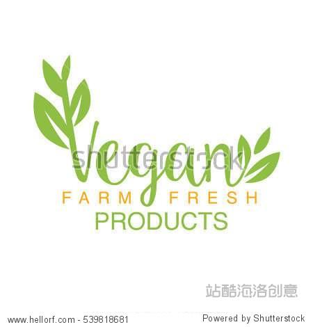 vegan natural food green logo design calligraphic图片