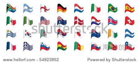 国家国旗图标