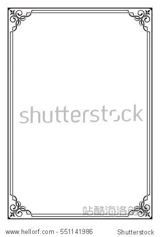 ppt 背景 背景图片 边框 模板 设计 相框 318_470 竖版 竖屏
