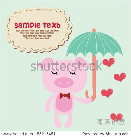 可爱的小猪2把伞