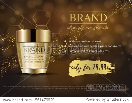 premium vip cosmetic ads hydrating luxury facial